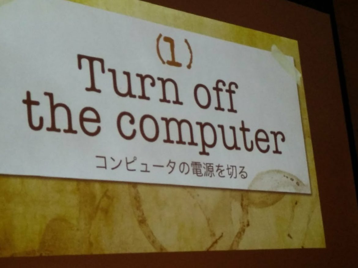 turn off the computer